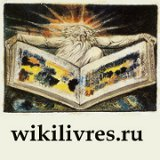 Wikilivres-ru-logo.jpg