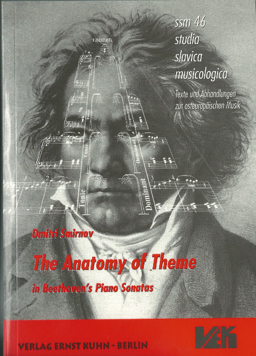 Anatomy cover.jpg