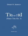 Piano Trio 3 Front Cover.png