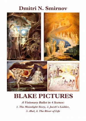 Ex. 24 BLAKE PICTURES-brown.jpg